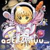 astromyu/CD/TRMSY-0017