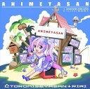 ANIMEYASAN/CDシングル(12cm)/TRMSY-0018
