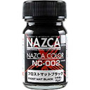 NAZCAカラーシリーズ NC-002 フロストマットブラック ガイアノーツ