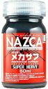 NAZCAカラーシリーズ 第2弾 NP005 メカサフ スーパーヘヴィ ガイアノーツ 30723