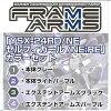 SX-24RD/NE ゼルフィカール/NE:RE カラーセット ガイアノーツ