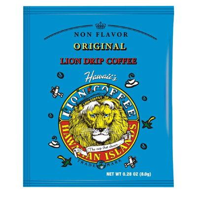 ライオンドリップコーヒー オリジナル 8g
