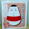 【会津の特産品】 起き上がり小法師のピンズ(おきあがりこぼし)サイズ:約2cm