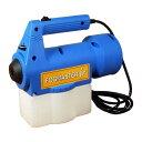 電動噴霧器 フォグマスタ ジュニア W280×D110×H260mm