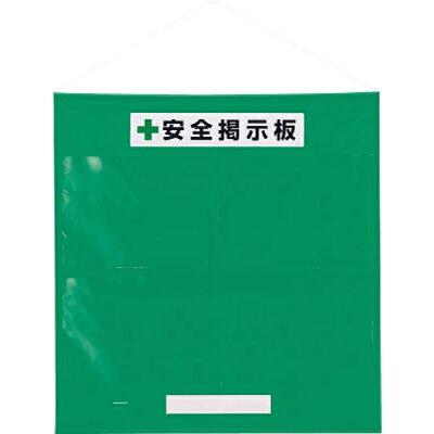ユニット ユニット 46405G フリー掲示板防雨型A3横緑 412-6360