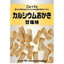 レシピ計画 カルシウムおかき 甘塩味 約7g×6袋