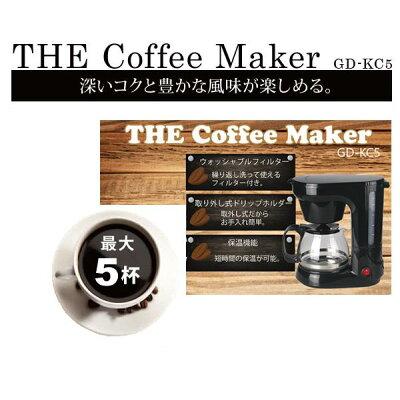 ジー・ディー商事 Vegetable コーヒーメーカー GD-KC5