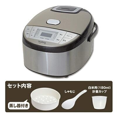 Vegetable マイコン炊飯ジャー GD-M102