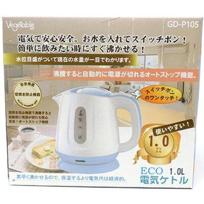 ジー・ディー商事 Vegetable Eco電気ケトル  GD-P105