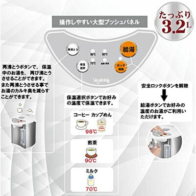 Vegetable 電動給湯ポット GD-UP320