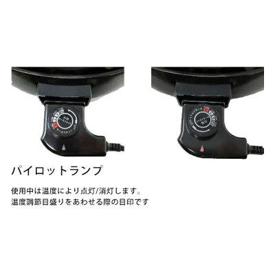 ジー・ディー商事 電気式 卓上 ホットプレート GD-HP34