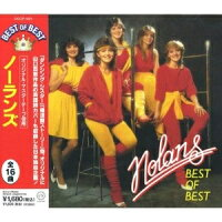 CD THE NOLANS ノーランズ BEST OF DQCP-1501 1189256