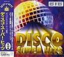 CD DISCO SUPER HITS ディスコ・スーパー・ヒッツ BEST OF DQCP-1503 1189258