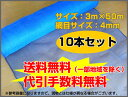シンセイ 4582193311461 防風ネット 4mm×3m×50m