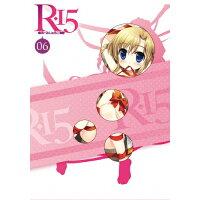 R-15 DVD 限定版 第6巻/DVD/KABA-10018