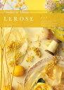 カタログ レローゼ LEROSE エレコース20コレクション彩