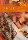 カタログ レローゼ LEROSE オフェリアコース 20 コレクション彩