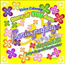 STORY OF 365 days florigraphy ハナコトバ chapter.CLUB/CD/MOMO-8041