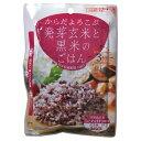 プロ農夢花巻 からだよろこぶ発芽玄米と黒米のごはん 160g