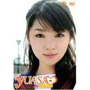 岡田由麻 yUASA/DVD/NPD-004