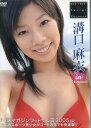 溝口麻衣 DOKI DOKI Secret Vacance 「溝口麻衣」 in 沖縄/DVD/NPD-008