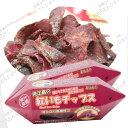 伊江島の紅芋チップス