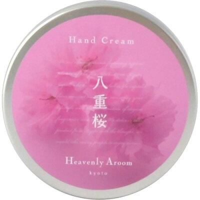 ヘブンリーアルーム ハンドクリーム 八重桜(75g)