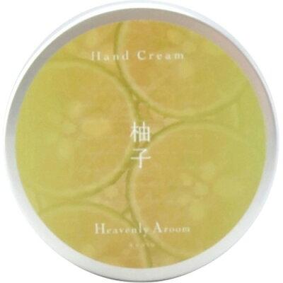 ヘブンリーアルーム ハンドクリーム 柚子(75g)