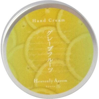 ヘブンリーアルーム ハンドクリーム グレープフルーツ(75g)