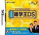 今すぐ使える豆知識 クイズ雑学王DS/DS/NTR-P-BZ2J/A 全年齢対象