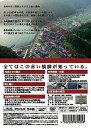 余部鉄橋の記憶 (DVD)