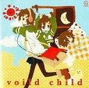 同人音楽CDソフト voichild(ぼいるど ちゃいるど)/IOSYS