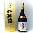吉本醸造 吟醸酒 眉山 720ml