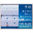 海と空の美しい青のフェイスタオル2P IBL2001