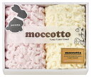 moccotto ハンカチ2P CTL88100