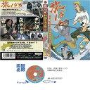 ツララ TULALA 旅ばか 四国半周の旅  編  DVD