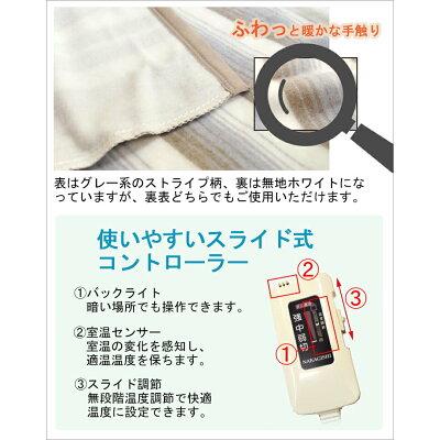 なかぎし 電気掛敷兼用毛布 NA-013K(1枚入)