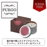 FUEGO:フエゴ ネイル&ローションキャンドル フィグツリー