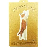 NECO NO TE LEO 1個入