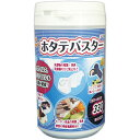 ホタテバスター/強力アルカリパワー除菌・消臭剤 (100g入り) スプーン付き