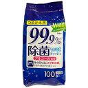 アルコール99.9W除菌W 替 100P