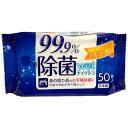 アルコール99.9%除菌ウェット 50P