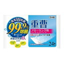 W除菌 99.9% 重曹 ウェットフローリングシート