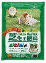 有機入 芝生の肥料 微粒 2kg