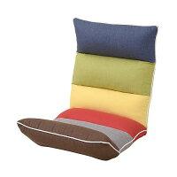 座椅子 YAO-0007-PWMC パッチワークでカラフルな配色が   COCOソファシリーズ