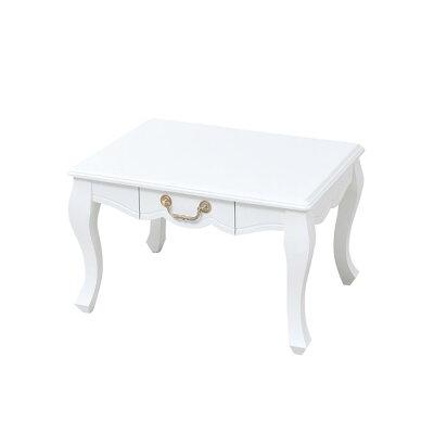 duo リビングテーブル 幅60.5cm フェミニン