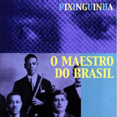 ブラジル音楽の父 アルバム BSR-5007