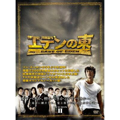 エデンの東[ノーカット版] DVD-BOX 2/DVD/TCED-0470