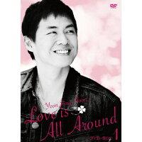 恋したい DVD-BOX 1/DVD/TCED-0531