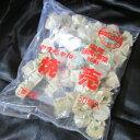 福井マルダイ食品 やまちゃん焼売 50粒入り×2 -クール冷凍-